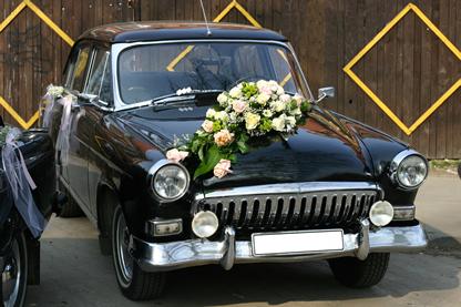 Das Hochzeitsauto Ein Wurdiges Gefahrt Zur Hochzeit
